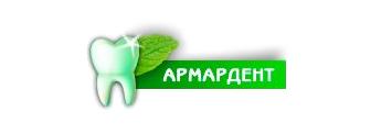 Стоматология в Ульяновске: лечение зубов, протезирование зубов, имплатнация и отбеливание.