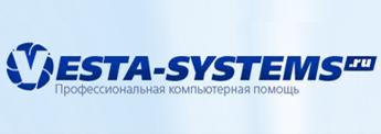 ООО «Веста» - Профессиональная компьютерная помощь